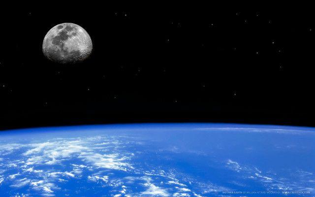 Ozono Terrestre